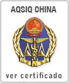logo_aqsiq_china